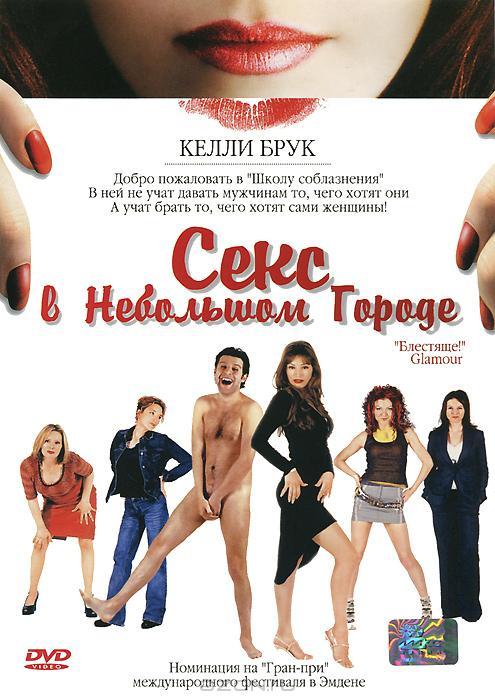 Порно фильмы онлайн