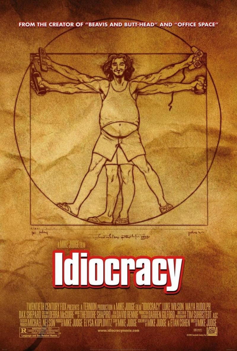 «Идиократия» — 2005